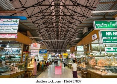YANGON, MYANMAR, MAR 6: The  Bogyoke Aung San Market in Yangon, Myanmar on March 6 2015.