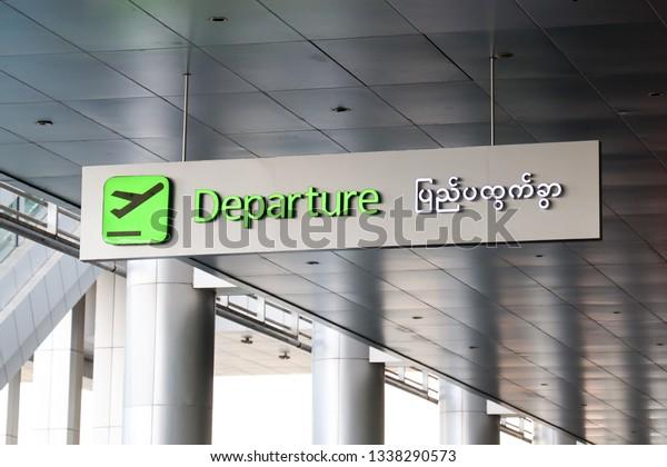 Yangon Myanmar March 10 2019 Myanmarenglish Stock Photo Edit Now 1338290573