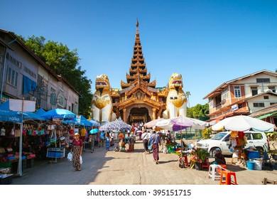 YANGON, MYANMAR - November 22 : The traditional market at the the east gate of Shwedagon pagoda on November 22,2015 in Yangon, Myanmar.