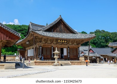 Yangsan, South Korea - Aug 2, 2018 : Daeungjeon, the Main Worship Hall, National Treasure #290 in Yangsan City