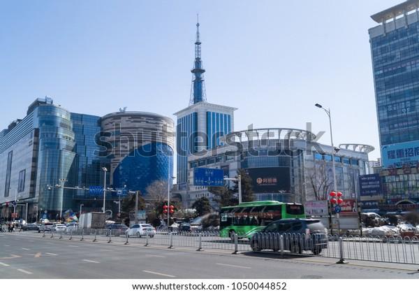 Yanji Jilin China March 9 2018 Stock Photo (Edit Now) 1050044852