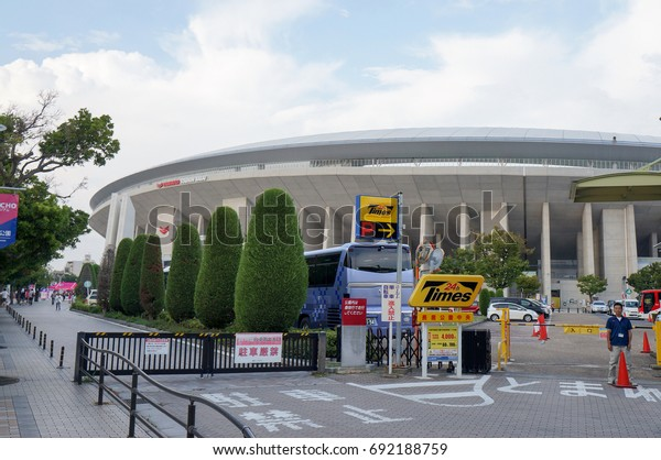 Foto de stock sobre Yanmar Stadium Nagai Osaka Japan August (editar