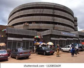 YAOUNDE,  CAMEROON,  AFRICA - CIRCA SEPTEMBER 2010  :  SHOPPING CENTER in YAOUNDE.