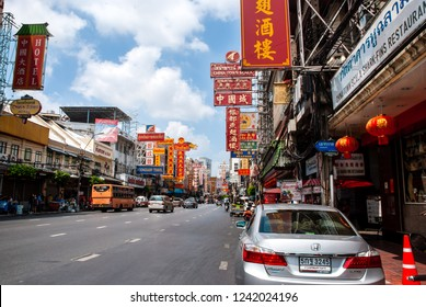 Yaowarat, Bangkok, Thailand - March 4, 2018: The street view of Yaowarat or Thailand China town with the colorful signs.