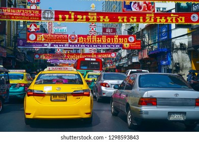 Yaowarat Road, Bangkok, Thailand - Jan 27, 2019.  It's time before Chinese New Year 2019, Yaowarat Road, the famous China Town, is decorated to welcome the new year celebration.