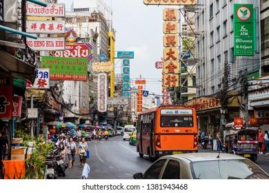 Yaowarat Road In China Town, March 27, 2019,Bangkok Thailand
