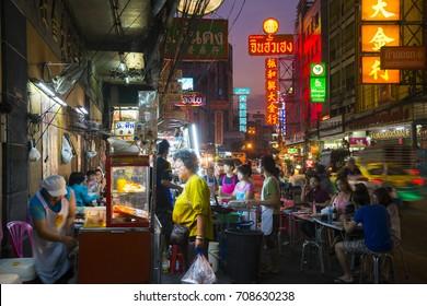 Yaowarat ,Thailand -May 2, 2014:Tourists with street food at night market on Yaowarat road or China town ,Bangkok,Thailand