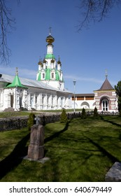 Yaroslavl, the Golden ring of Russia, the Tolga convent