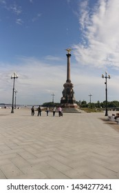 YAROSLAVL, YAROSLAVL OBLAST / RUSSIA - JUNE 18 2019: Monument to the 1000th anniversary of Yaroslavl city in Strelka Park