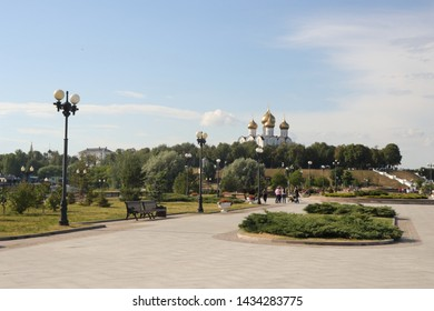 YAROSLAVL, YAROSLAVL OBLAST / RUSSIA - JUNE 18 2019:  Beautiful view from Strelka Park to the Assumption Cathedral in the city of Yaroslavl