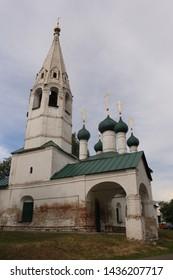 YAROSLAVL, YAROSLAVL OBLAST / RUSSIA - JUNE 18 2019:  Church of St. Nicholas chopped - orthodox church in Yaroslavl