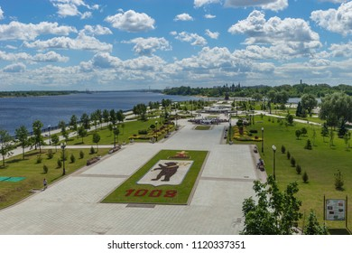 Yaroslavl / Russia - 06.21.2018: Embankment of the Volga River in the city of Yaroslavl. The city is among the cities of the tourist route Golden Ring of Russia