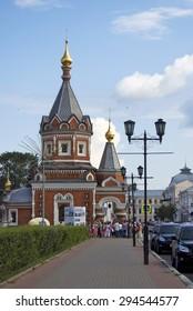 YAROSLAVL, RUSSIA - AUGUST 09, 2014: View of the Chapel of Alexander Nevsky in Yaroslavl, Russia. A popular touristic landmark.