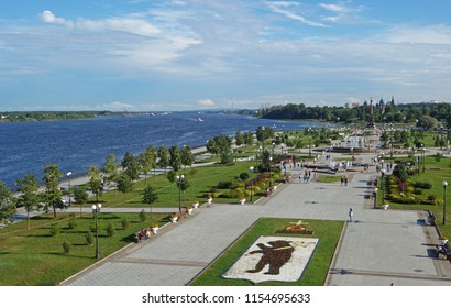 YAROSLAVL, RUSSIA - AUGUST 10, 2018: View of the alley of fountains and the monument in honor of the 1000th anniversary of Yaroslavl on the Strelka of the rivers Volga and Kotorosl