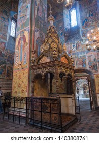 Yaroslavl, RUSSIA - AUGUST 16, 2018: Ciborium in the Church of Elijah the Prophet,Yaroslavl. Gold ring of Russia