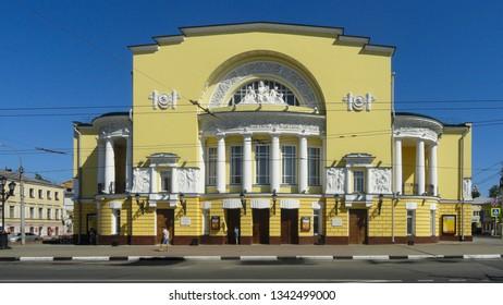 Yaroslavl, Russia - August 2, 2014. Volkov Theater building.