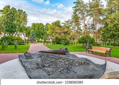 Yaroslavl, Russia - August 4, 2018 Golden Ring of Russia. Memorial sign The historic center of Yaroslavl