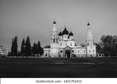 Yaroslavl, Russia. Church of Elijah the Prophet in Yaroslavl, Russia with sunset colorful sky. It is a famous landmark in the city located at the Soviet square. Black and white
