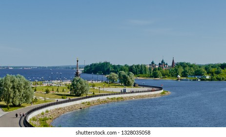 Yaroslavl, Russia - July 1, 2014: Arrow Park