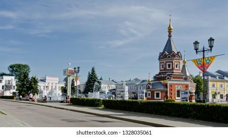 Yaroslavl, Russia - July 1, 2014: Chapel of Alexander Nevsky