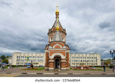 YAROSLAVL, RUSSIA - JULY 17, 2017: Alexander Nevsky Chapel close-up on a cloudy July day. gold ring of Russia