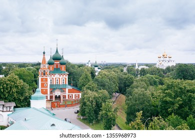 YAROSLAVL, RUSSIA - JUNE 26, 2015: Yaroslavl is one of the oldest Russian cities, founded in the XI century. The Museum-reserve Yaroslavl Kremlin. View from the bell tower.