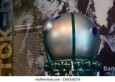 YAROSLAVL, RUSSIA - JUNE 29, 2016: A model of a spacecraft Vostok-6 in The New Cultural and Educational Center with Planetarium.