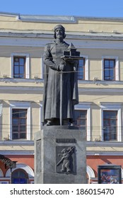 Yaroslavl, Russia - March 29, 2014: Monument to the founder of Yaroslavl - Yaroslav the Wise