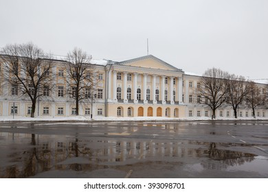 Yaroslavl, Russia - March 5, 2016: Provincial government offices of Regional Duma at rainy weather.