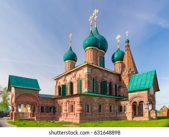 Yaroslavl, Russia - May 8, 2016: Church of St. John Chrysostom in Yaroslavl. It's part of the temple complex in Korovniki, Russia, Golden ring of Russia