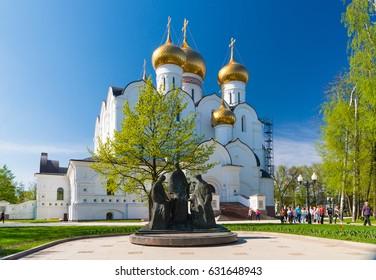 Yaroslavl, Russia - May 8, 2016: Assumption cathedral of the Russian orthodox church, Yaroslavl