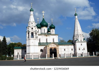 YAROSLAVL, RUSSIA - SEPTEMBER 15, 2015: Architecture of Yaroslavl town, Russia. Old orthodox church of Elijah the Prophet. UNESCO World Heritage Site.