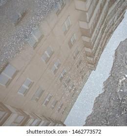 Yaroslavl, Yaroslavskii raion, Russian, 06.06.2019: reflection and puddle