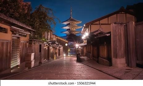 Yasaka pagoda (Hokanji temple) at night - September 1, 2019: Yasaka pagoda is a famous landmark in Higashiyama ward, Kyoto city, Japan.