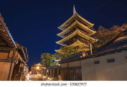Yasaka pagoda in Kyoto, japan, lit up at night during Higashiyama Hanatouro festival.