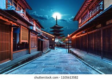 Yasaka Pagoda and Sannen Zaka Street in Kyoto, Japan.