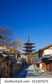 Yasaka Pagoda and Sannen Zaka Street in Kyoto, Japan.