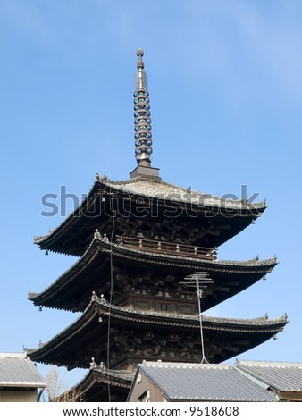 Yasaka pagoda tower, Hokanji Temple over the rooftops of houses near Kiyomizu Temple in Kyoto Japan.