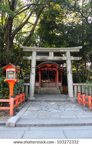 e06c885c5 Yasaka Shrine, also known as Gion Shrine, is famous for its Gion Matsuri,