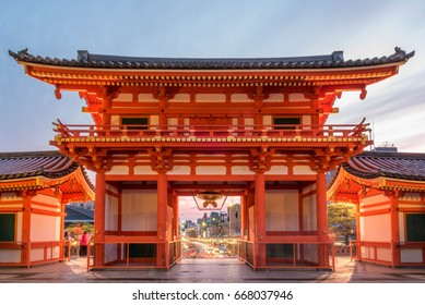 Yasaka shrine in Kyoto, Japan early evening