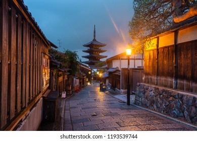 Yasaka shrine in Kyoto at night
