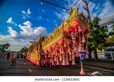 Yasothon, Thailand - September 23 2017: procession of Boon Bang Fai (bamboo rocket) Festival at Phaya Thaen Public Park in Yasothon, of Thailand