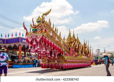 YASOTHON,THAILAND-MAY 14:Car is decorated head of the serpent on parades in Rocket festival. The celebration for plentiful rains during the rice plant season,on May14,2016 in Yasothon,Thailand.