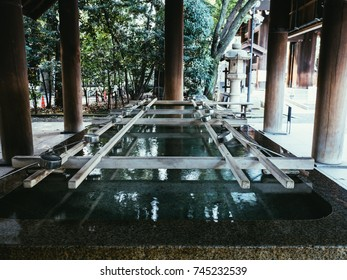 Yasukuni Shrine, Tokyo Japan