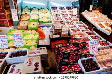 Yau Ma Tei Wholesale Fruit Market, Hong Kong - 20 January, 2019 : The market is a historically valuable site and is classified as a Grade II Historic Building since 2009.