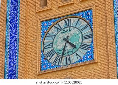 YAZD, IRAN - MAY 5, 2015: Clock tower at Hazrat Mahdi avenue in the old part of the city.