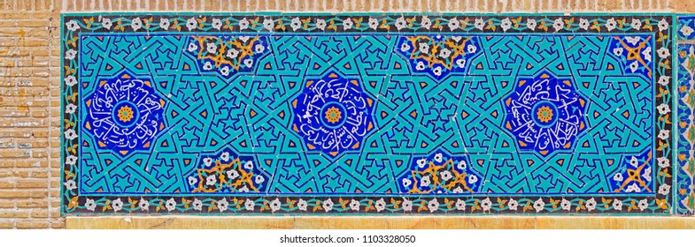 YAZD, IRAN - MAY 5, 2015: Yame mosque wall mosaic art in old city.