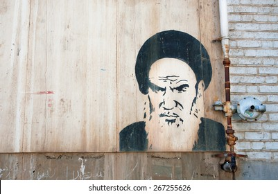 YAZD, IRAN - OCT 20: Graffiti portrait of Iranian religious leader and politician Ayatollah Khomeini on October 20, 2014. With population of 270.600 families, Yazd is centre of Persian architecture