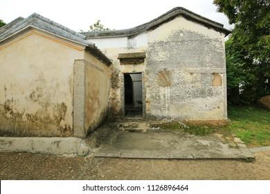 Ye Ting Former Residence