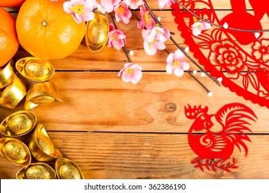 Year of chicken,Chinese zodiac animals paper cut